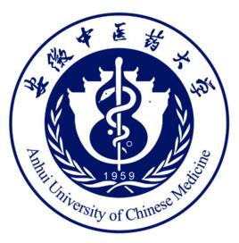 安徽中医药大学