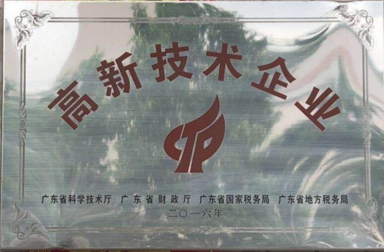 中央电视台《日月风向标》栏目组走进广东体育下注官网科技企业总部