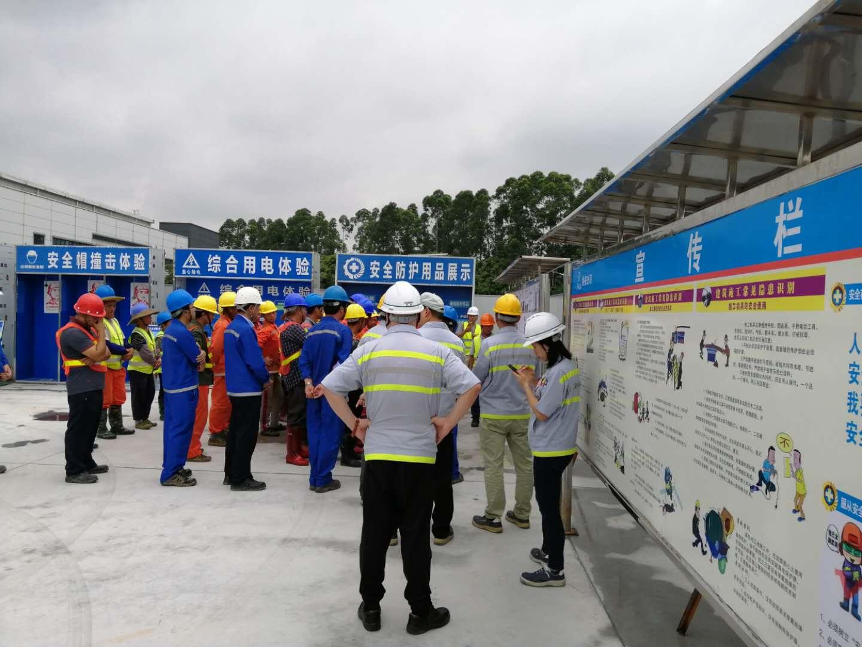 第二工程管理事务所监理的广汽丰田发动机有限公司TNGA扩建工程项目,召开月度安全会议。