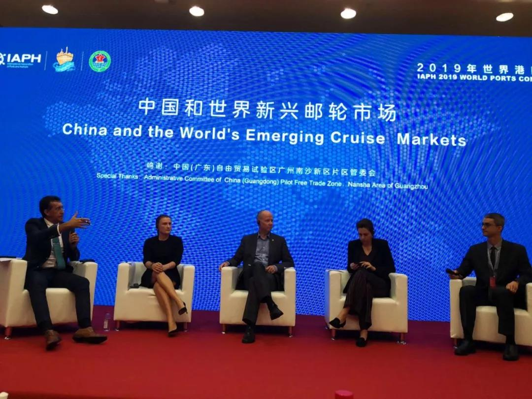 The 2019 World Ports Conference Opens in Guangzhou-CCYIA