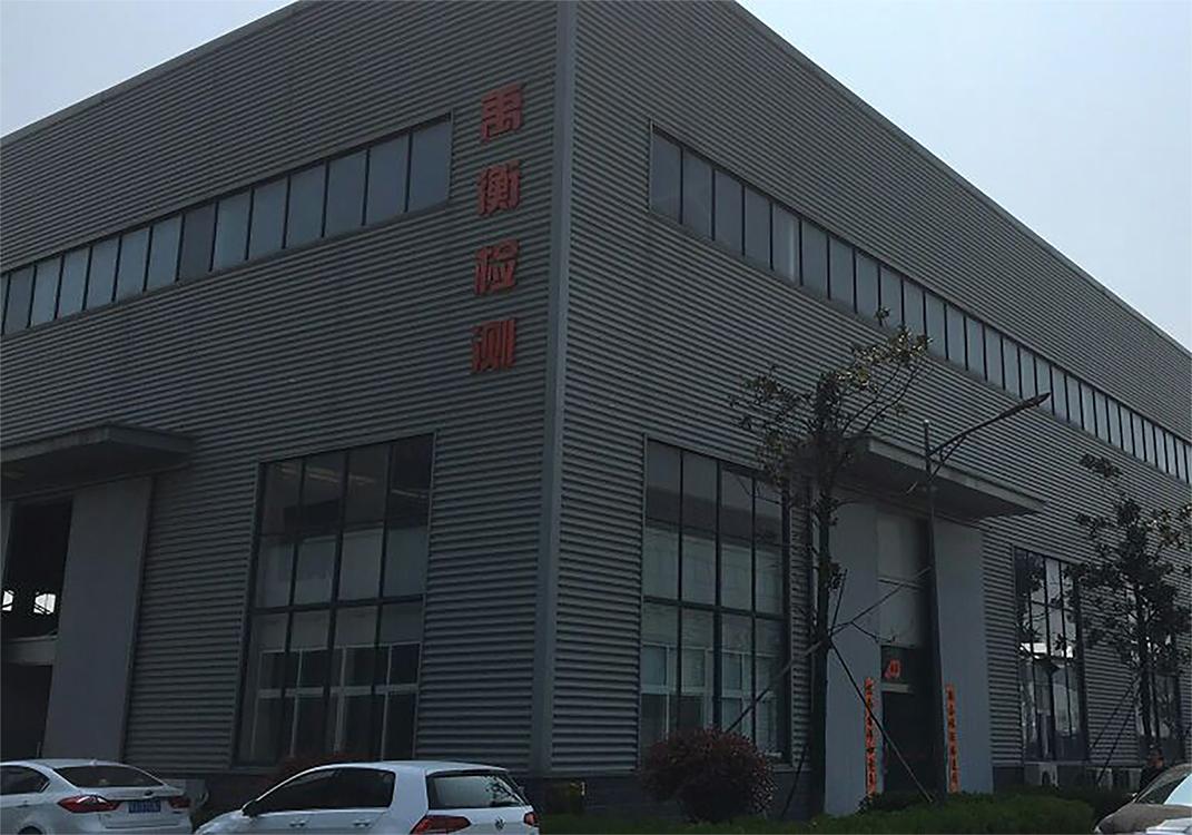 禹衡检测交付培训-江苏禹衡工程质量检测有限公司