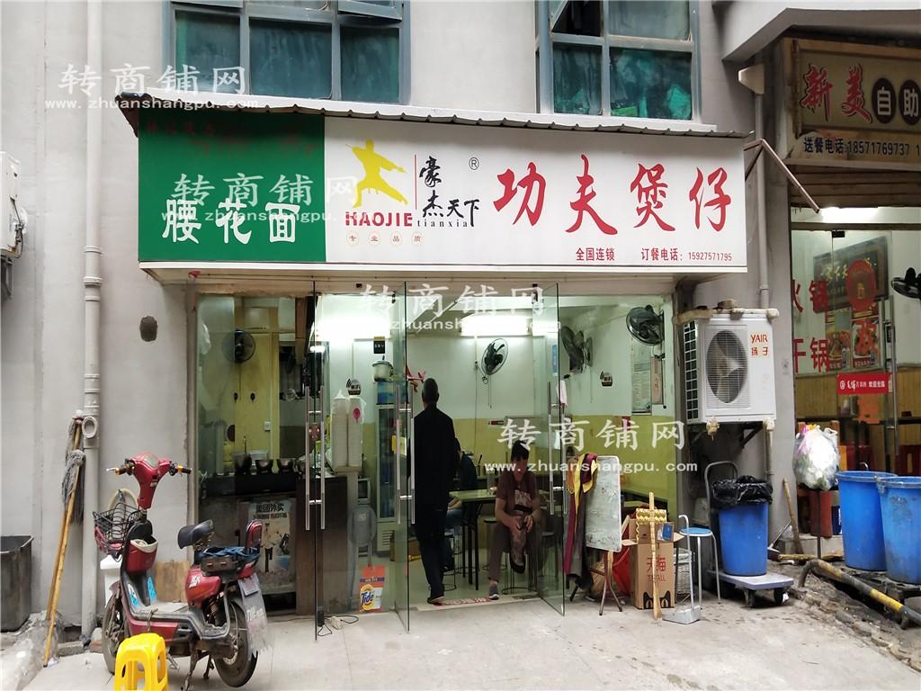 汉口火车站盈利早中晚餐饮店转让