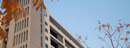 进驻江南大学新建的协同创新中心实验室