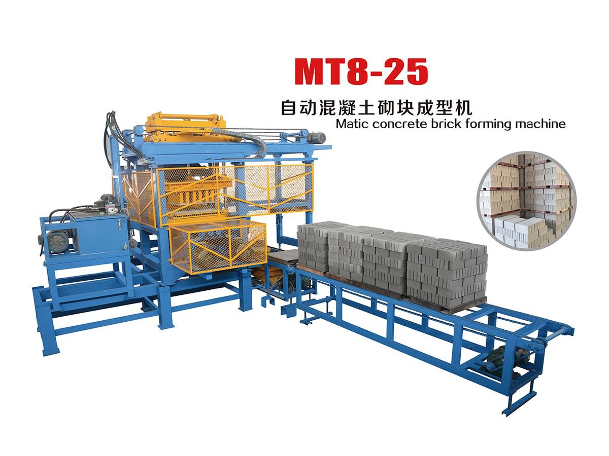 MT8-25型免托板制磚機