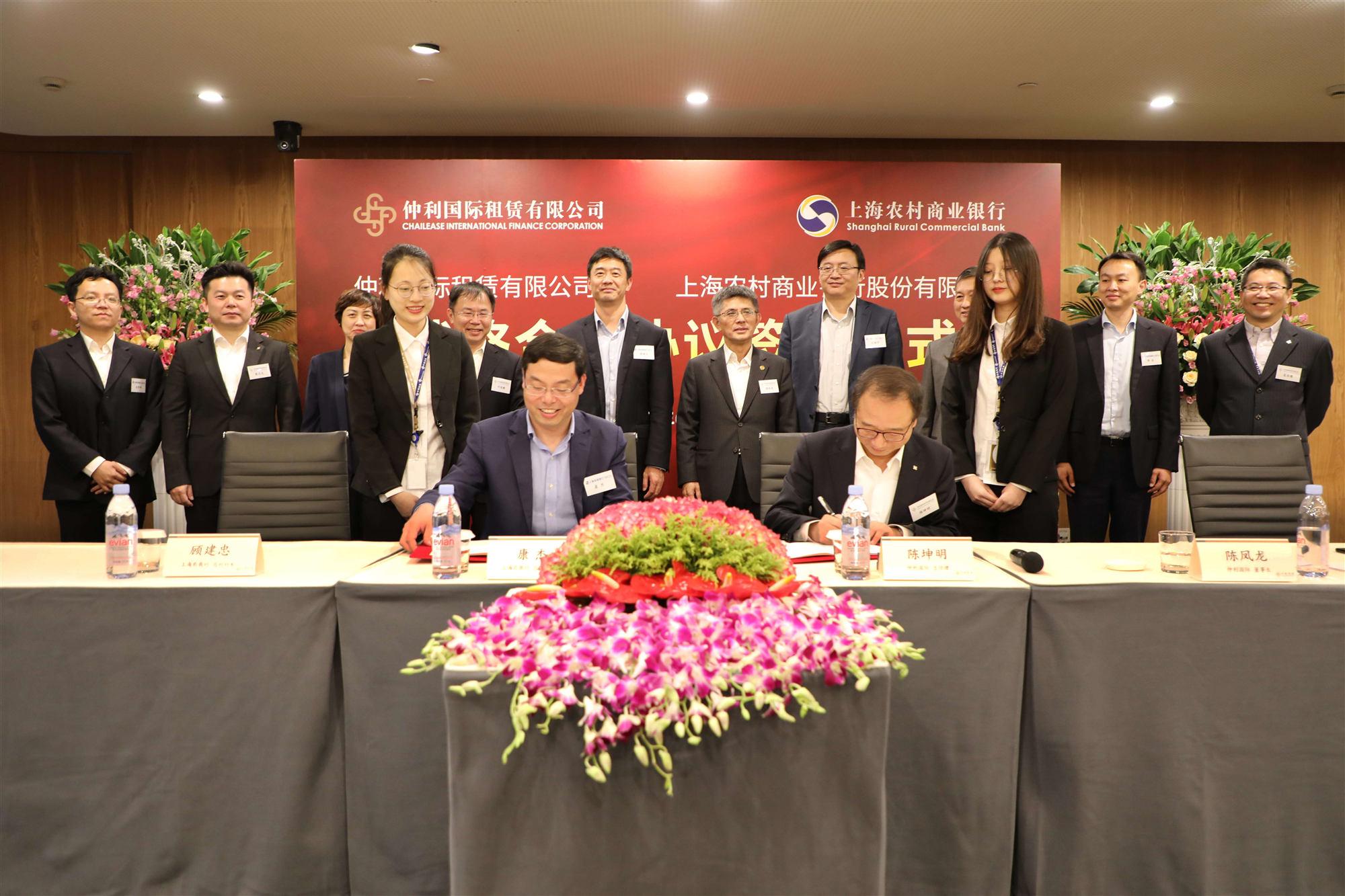 金沙城中心娱乐场国际租赁与高雄农商银行签订人民币50亿元战略协作协议案
