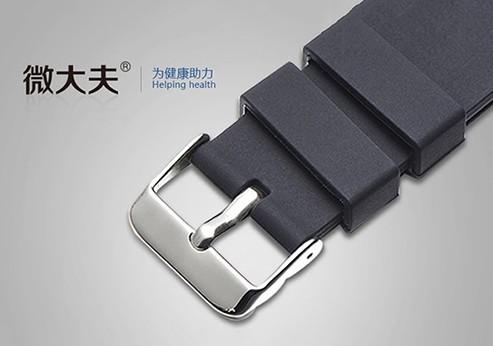 微大夫微电脉冲仪ICW-001配件手腕腕带(多色可选)