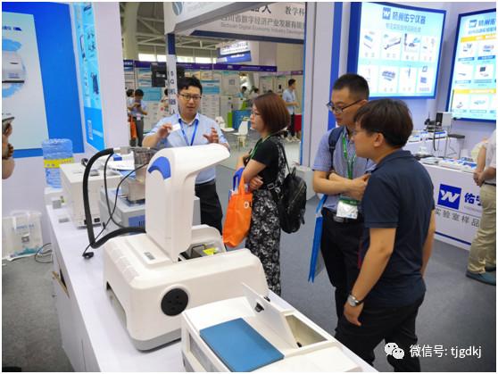 重磅新品,助力教育︱港东科技参加2019福州高教会