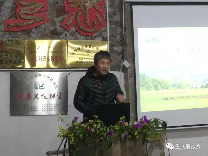 第二届重庆爱故乡论坛成功举办