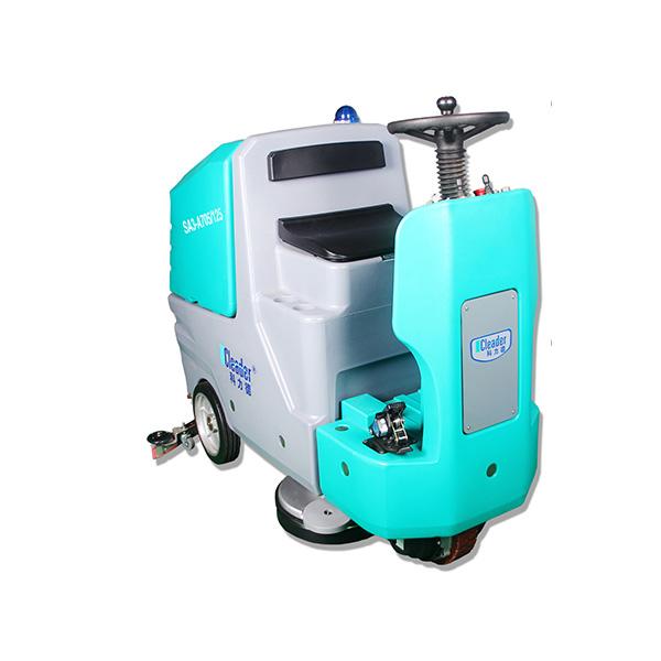 SA3-A705/125洗地机