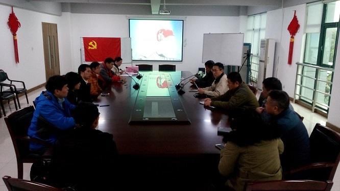 一夫党支部委员会换届改选大会在滨江厂区举行
