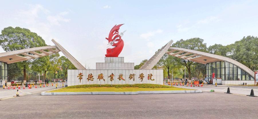 湖南省2018高考录取时间(高职专科批)