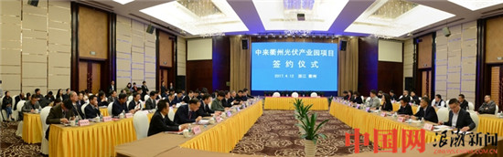 最大N型双面电池项目衢州开工