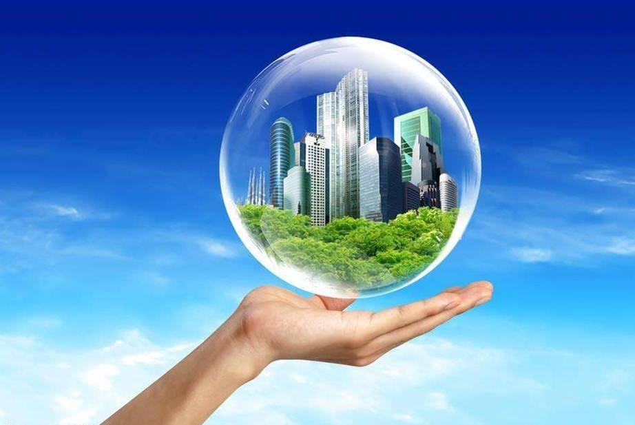 """关于邀请参加""""珠三角空气质量持续改善研讨会暨工业源VOCs综合整治论坛""""的通知"""
