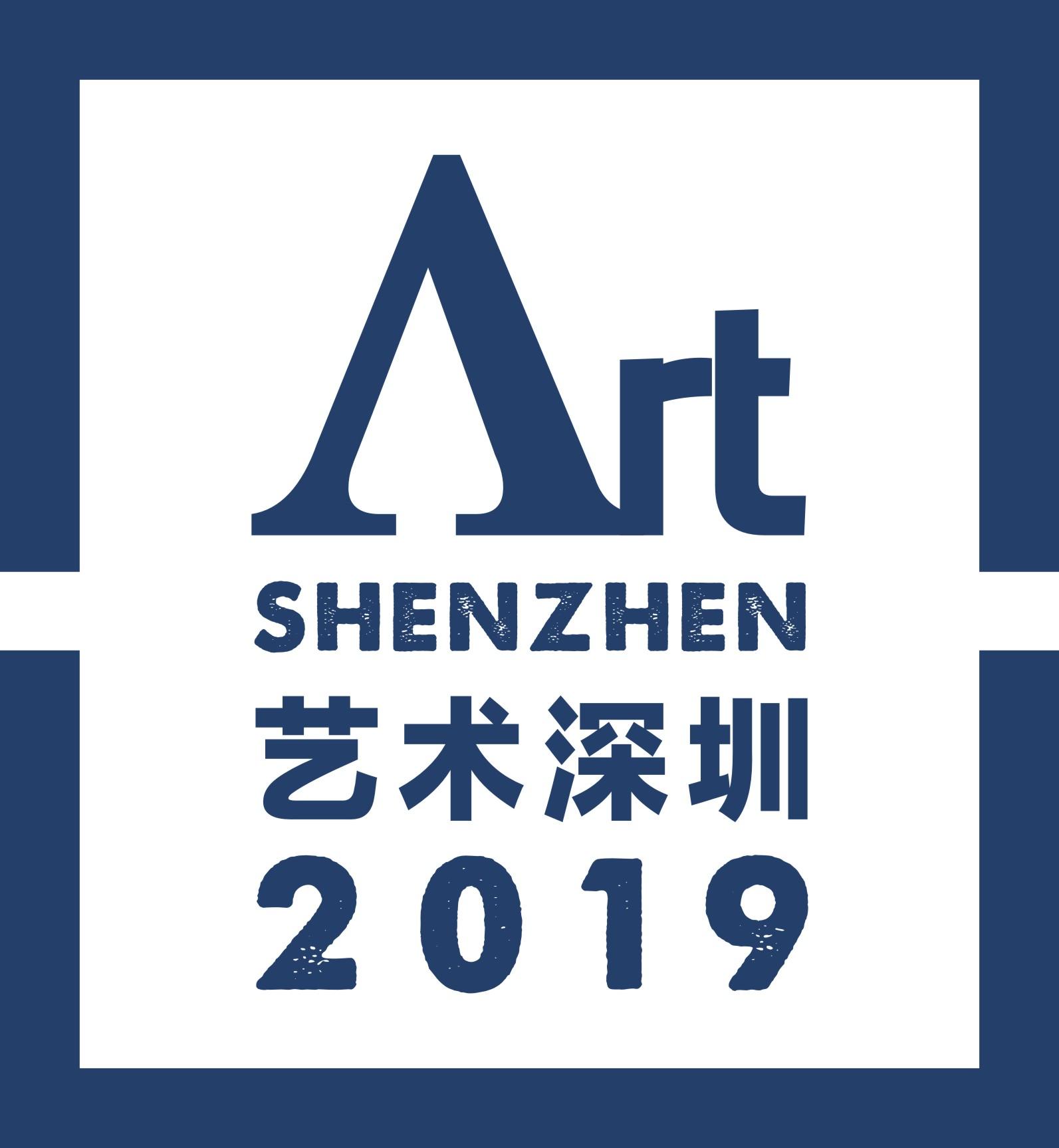 艺术深圳英文网站