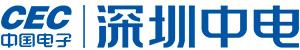 深圳中电投资股份有限公司