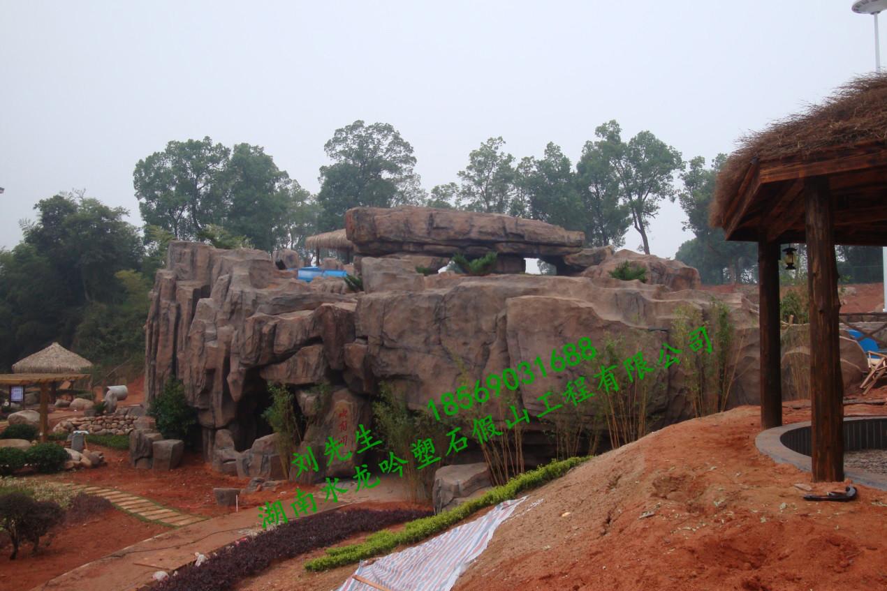 宁乡灰汤金太阳温泉塑石假山园林景观工程2010年完工
