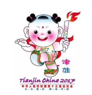 又一重大项目竣工——天津全运会中央厨房万搏manbetx官网电脑版!
