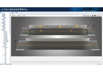 高速公路隧道监控管理平台TMMP
