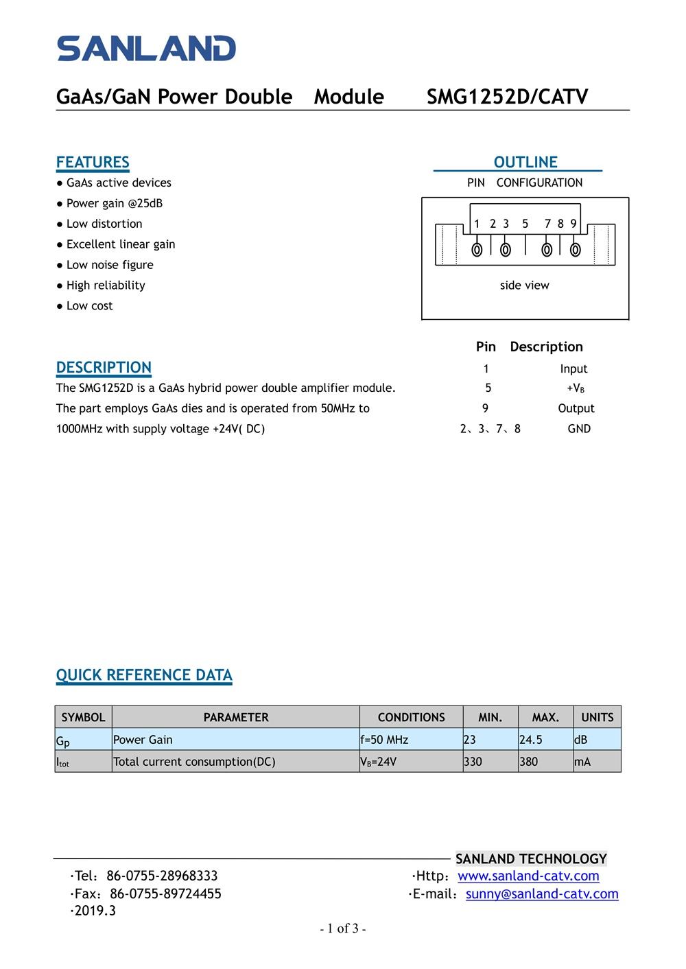 SMG-D>D>SMG1252D