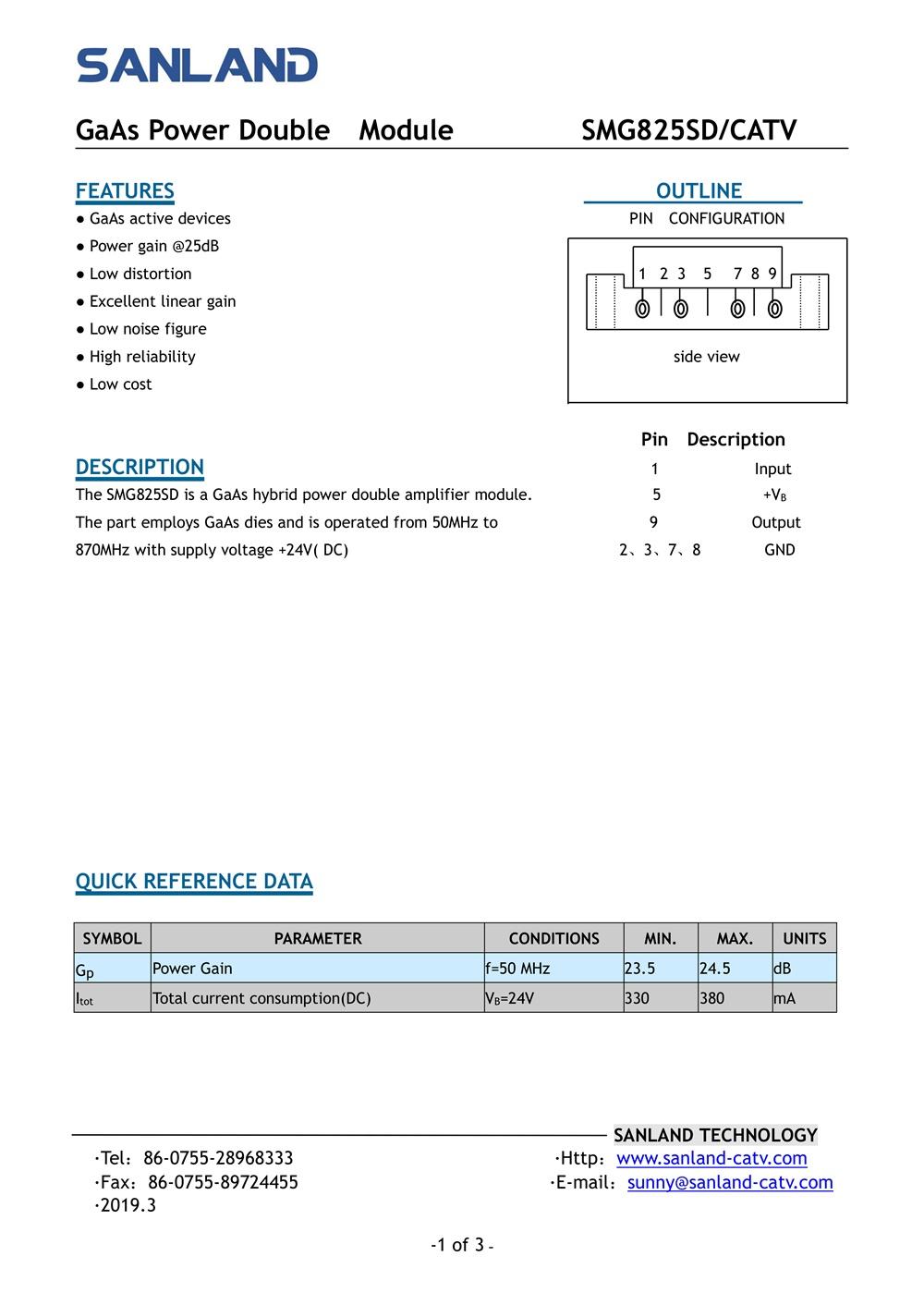 SMG-D>SD>SMG825SD