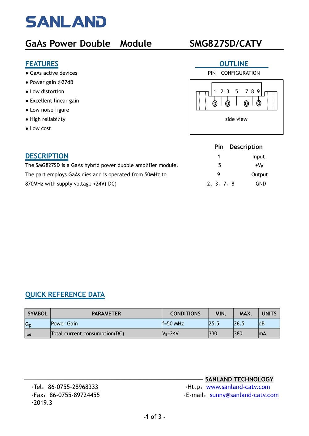 SMG-D>SD>SMG827SD