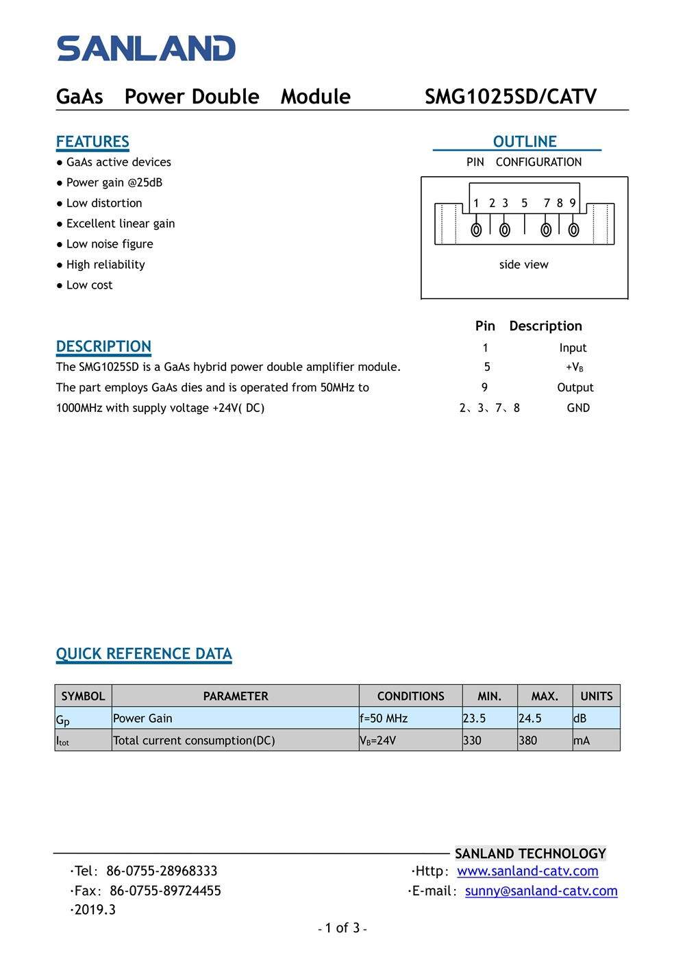 SMG-D>SD>SMG1025SD