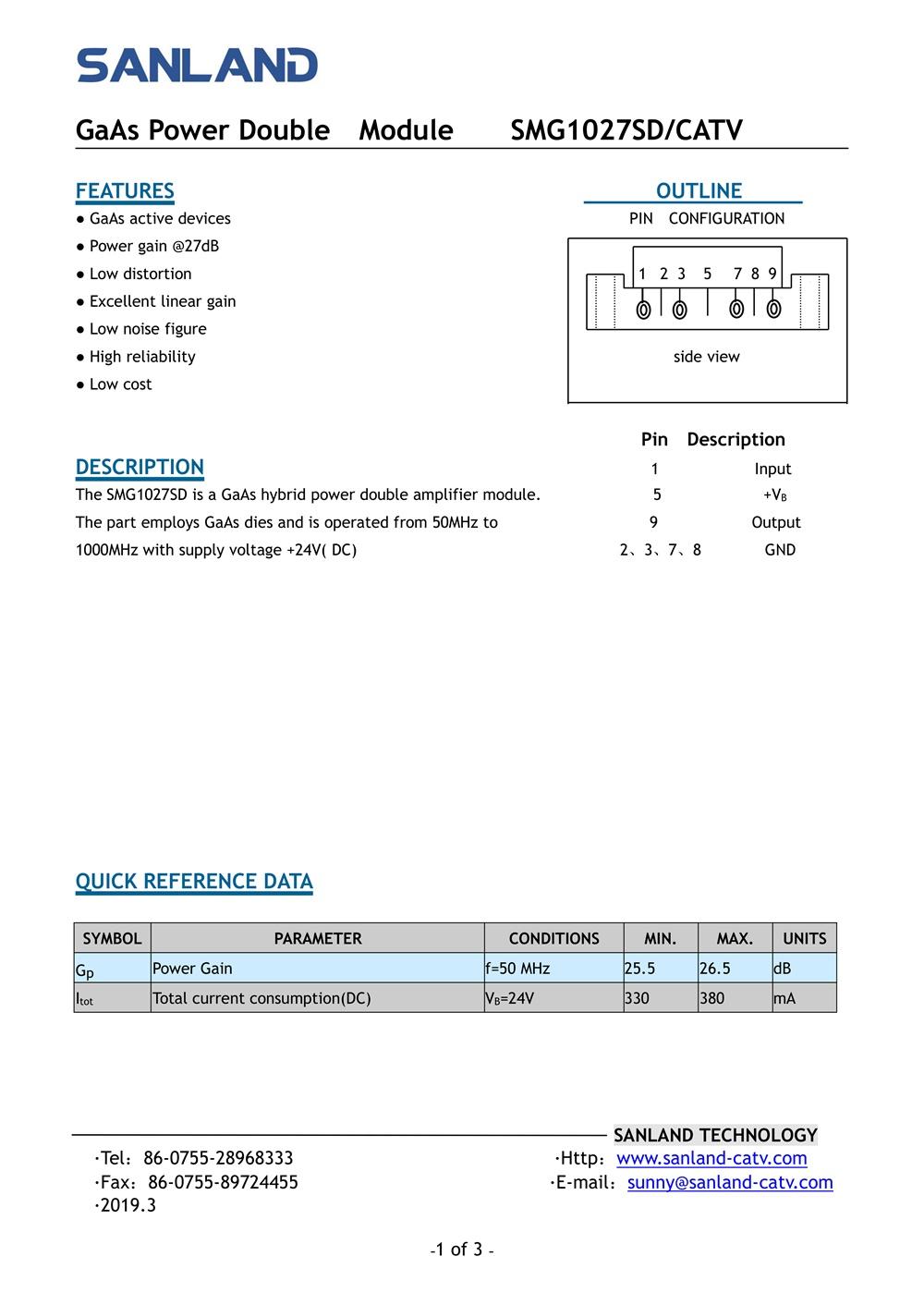 SMG-D>SD>SMG1027SD