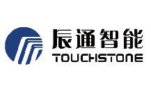 深圳辰通智能股份有限公司