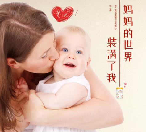 百跃谱恩•为爱赋能 | 以珍贵之乳,敬珍稀之爱 !