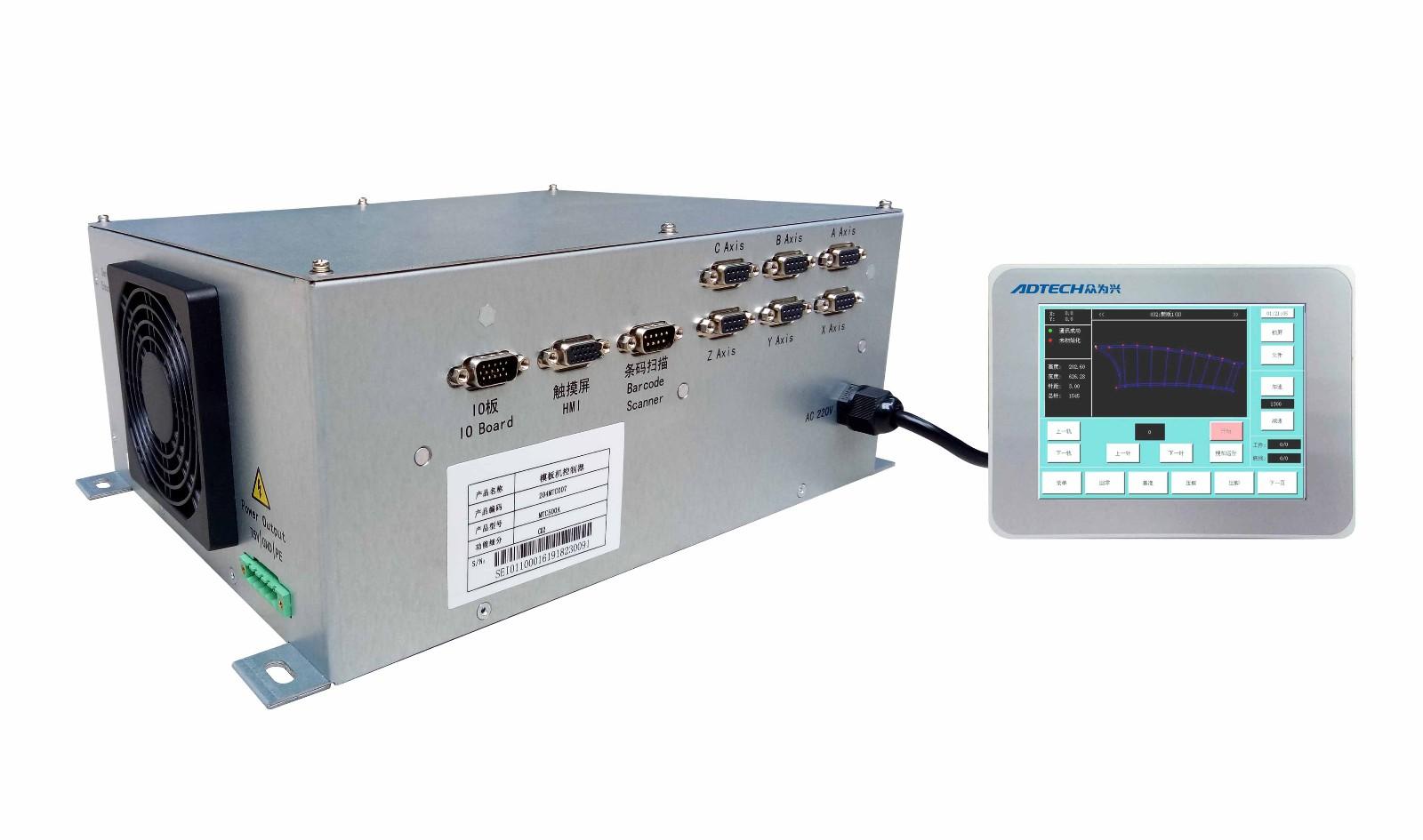 MTC500系列模板機控制系統