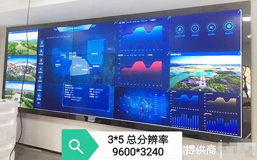 企业显示大数据的屏幕用液晶拼接屏还是LED小间距显示屏