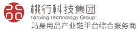 深圳桃行科技股份有限公司