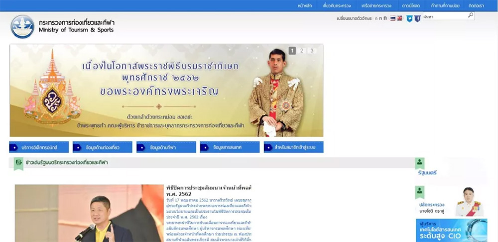 2019第一季度泰国旅游大数据新鲜出炉!旅游人数增长5%,旅游业收入达8850亿泰铢!