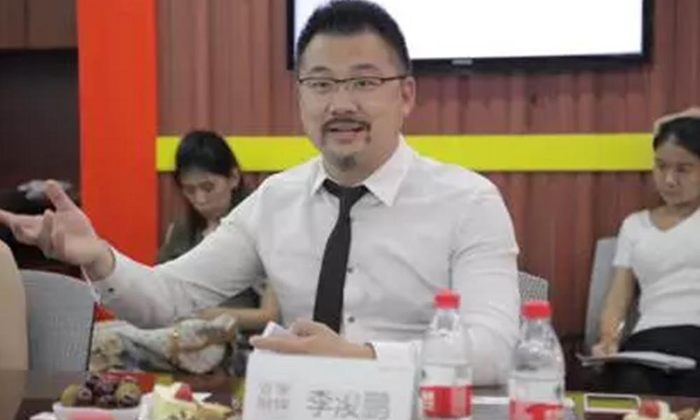 【共享汇】北青海外李浚鹏:媒体团队做海外地产有何不同?