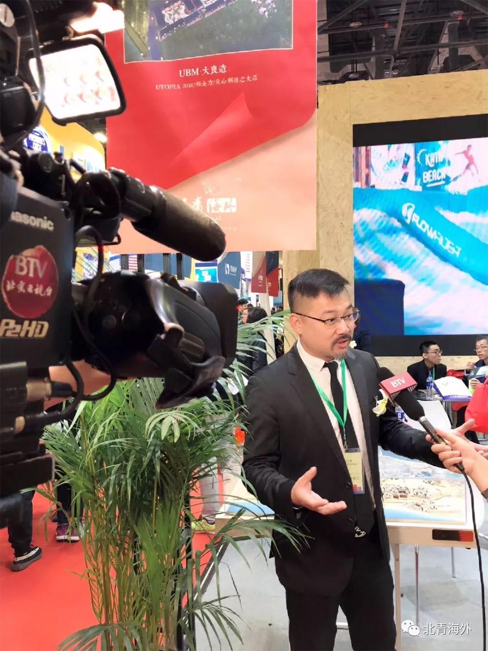 北京电视台连续3年专访报道北青海外!这次的主题涉及普吉岛房子为什么可以长期托管经营?