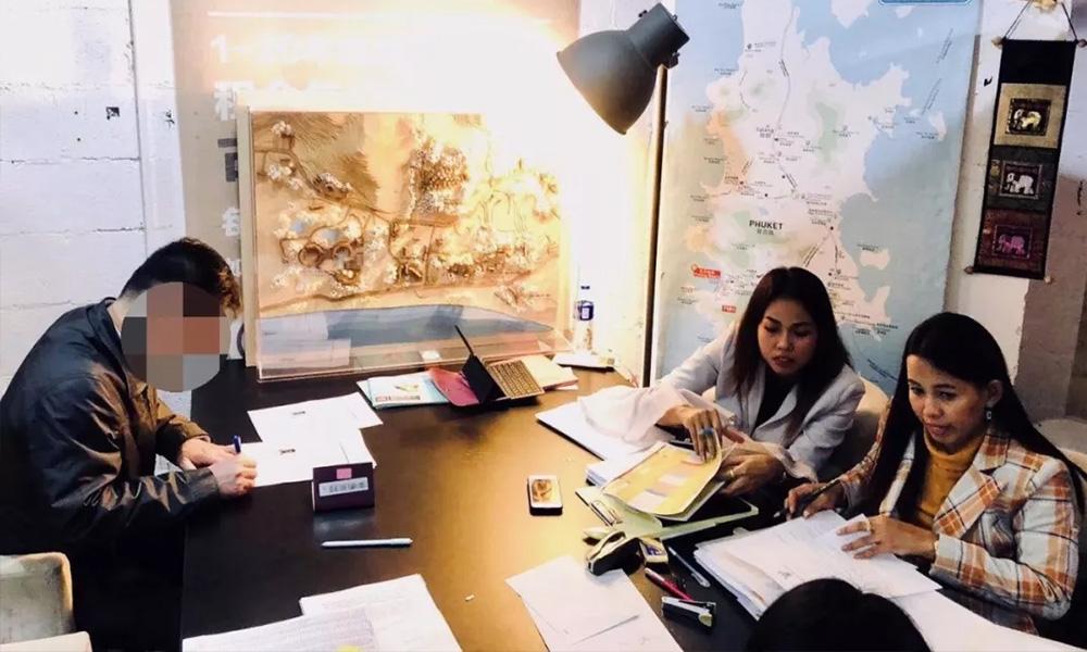 2019.04.26-04.28泰方律师空降北京,使业主无需登岛,便可办理产权文件!