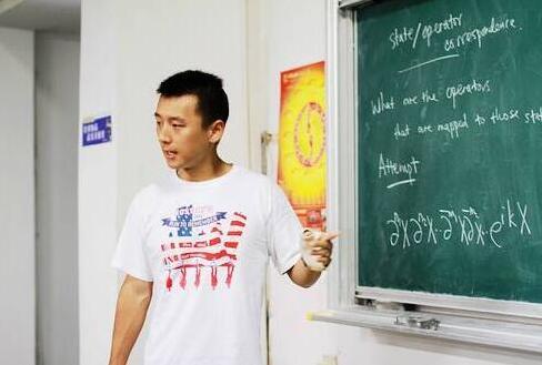 哈佛大学物理系教授尹希