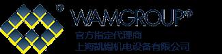 上海凱錫機電設備有限公司