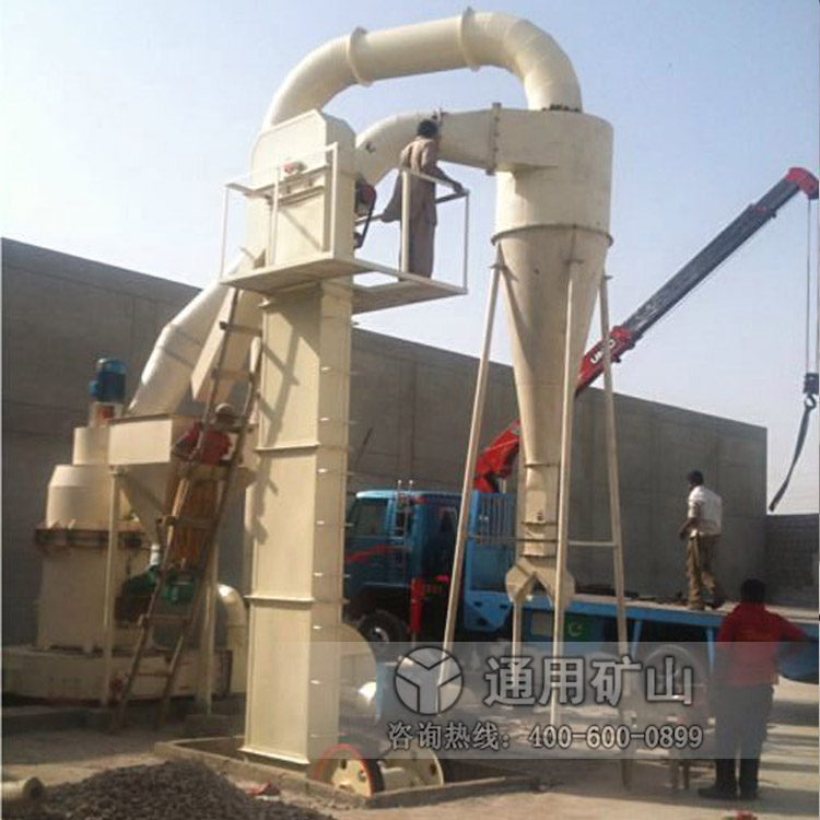 HGM Series Ultrafine Mill
