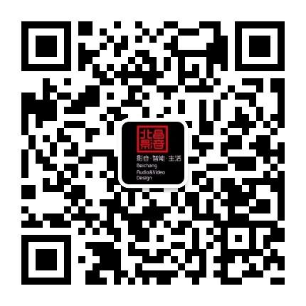 北昌古典音乐讲堂第十六讲~意大利歌剧赏析会