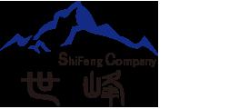 西藏世峰高科能源技术有限公司