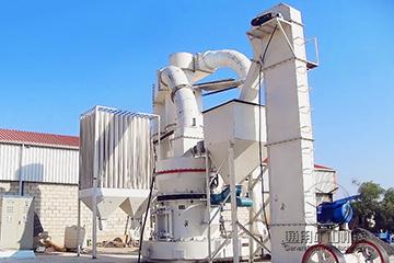 磨粉机协助建材企业走低碳道路