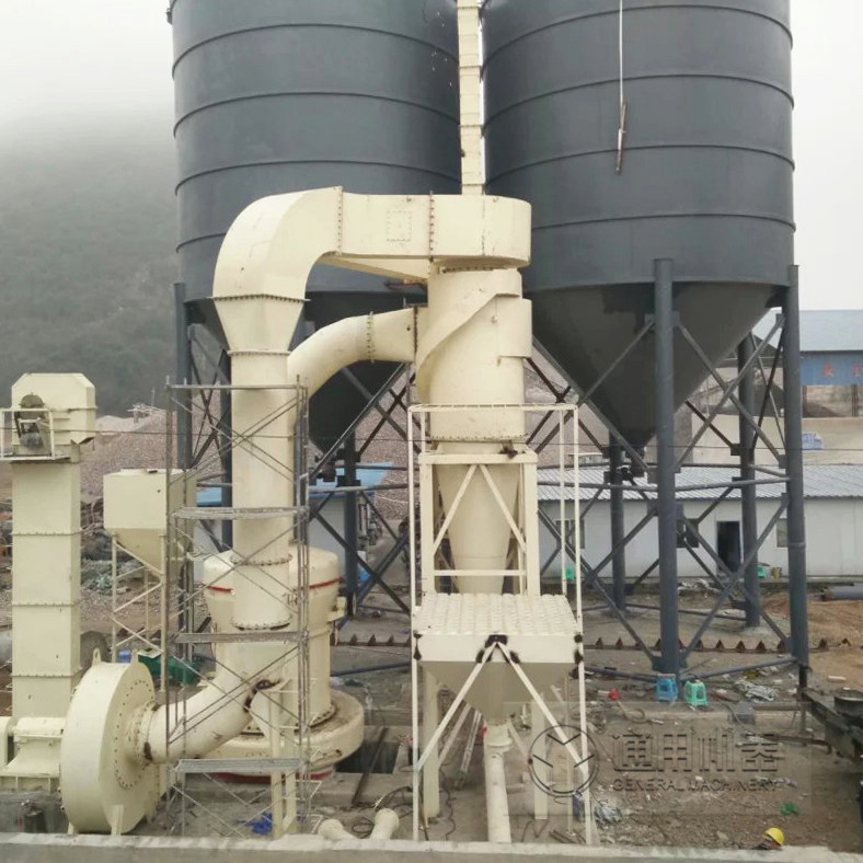 贵州安顺时产15吨生石灰磨粉生产线