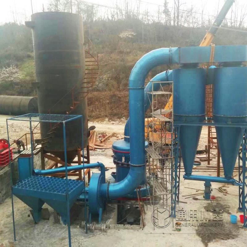 印度时产8吨煤粉磨粉生产线