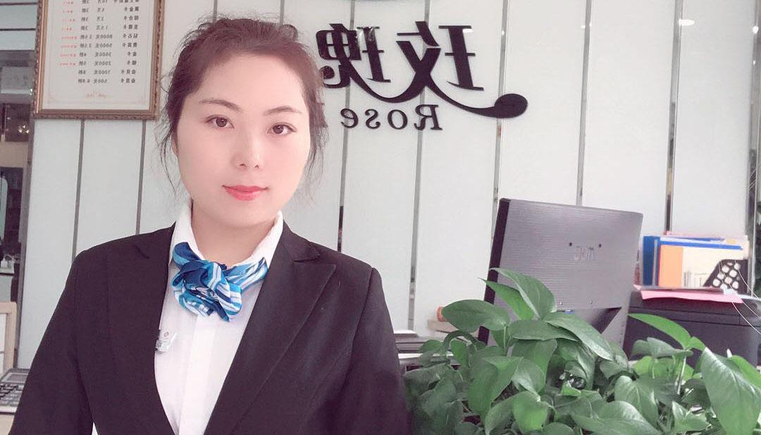 梁丹:千叶藤美容美发专业