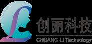 北京创丽科技有限公司