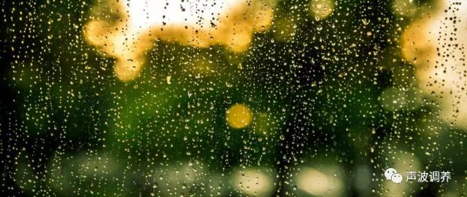 夏季来临,如何养生防病?