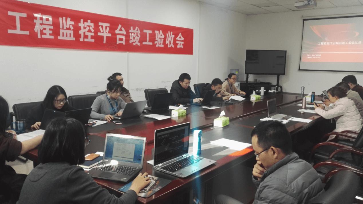 【贺】烽火集成工程监控平台系统顺利通过验收
