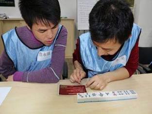 综合类拓展项目:麻将江湖