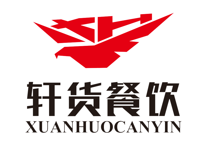 四川特色串串,贵州安信汇金资产管理有限公司